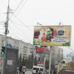 рекламный щиты с наружной рекламой
