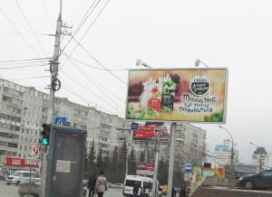 Наружная реклама на щитах