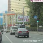 Наружная реклама Фрау Марта