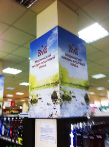 Реклама в торговом зале у выкладки