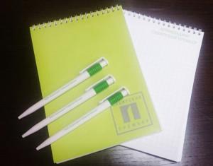 Блокноты и ручки