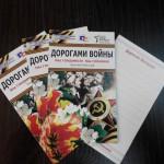 производство открыток