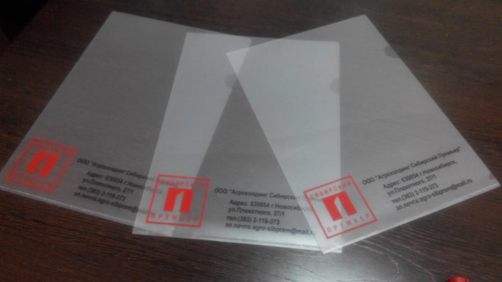 Папки уголки с логотипом