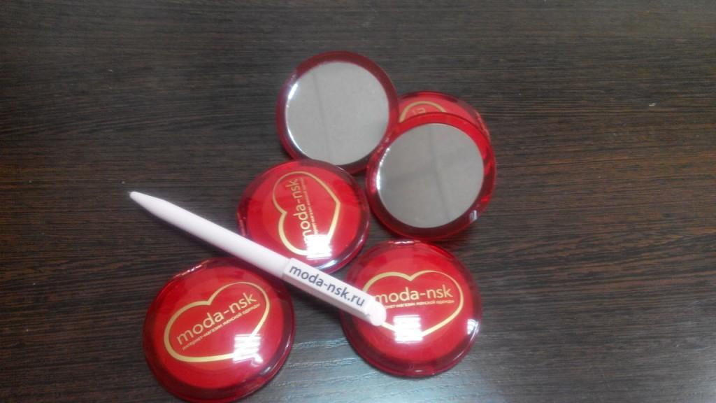Зеркало и ручка с логотипом
